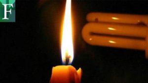 Falla eléctrica en varios estados de Venezuela el domingo