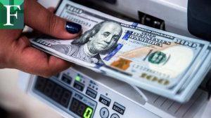 El precio del dólar cerró este viernes a la baja