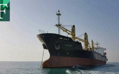 EE. UU. sancionó los buques iraníes que trasladaron el combustible a Venezuela