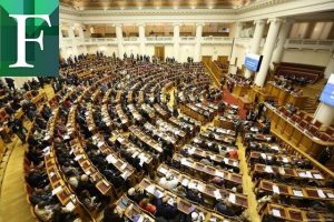 La Unión Interparlamentaria prepara envío de una misión a Venezuela