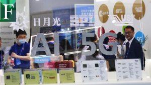 El multimillonario plan de Washington para competir con China en tecnología