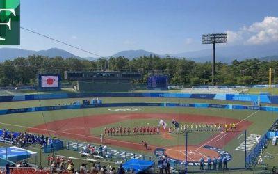 Los JJOO de Tokio arrancan con un partido de softbol entre Japón y Australia